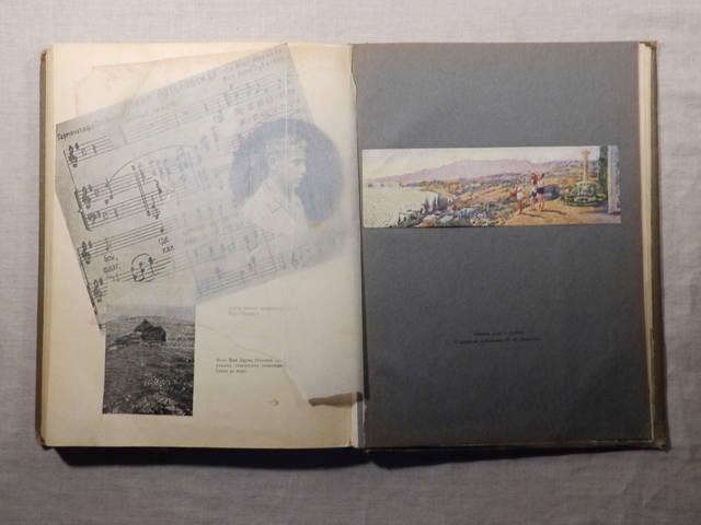 1940 год «АРТЕК» Медгиз, тираж 3 тыс. экземпляров (Книга-альбом) (178)