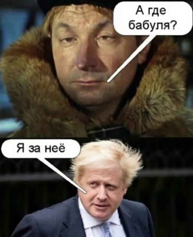 Борис Джонсон