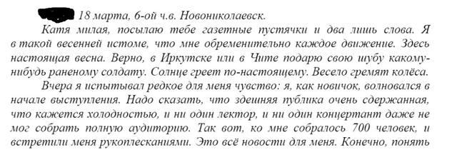 http://images.vfl.ru/ii/1564855811/8f1b8163/27428542_m.jpg