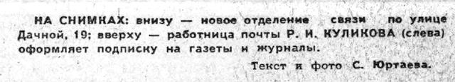 http://images.vfl.ru/ii/1564855985/17dc10fb/27428561_m.png