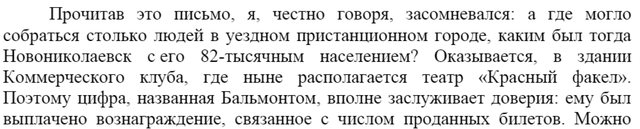 http://images.vfl.ru/ii/1564858235/26559eba/27428960_m.png