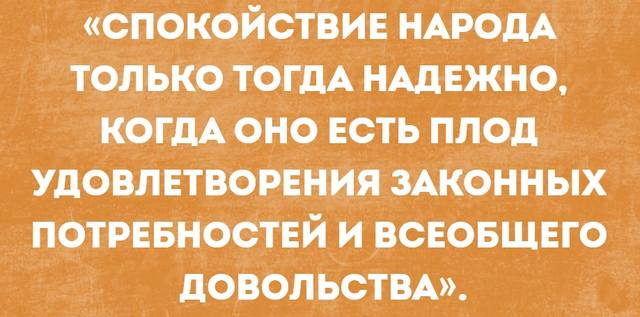 http://images.vfl.ru/ii/1564860579/2953c56c/27429343_m.jpg