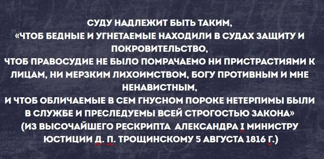 http://images.vfl.ru/ii/1564860579/7fb92710/27429342_m.jpg