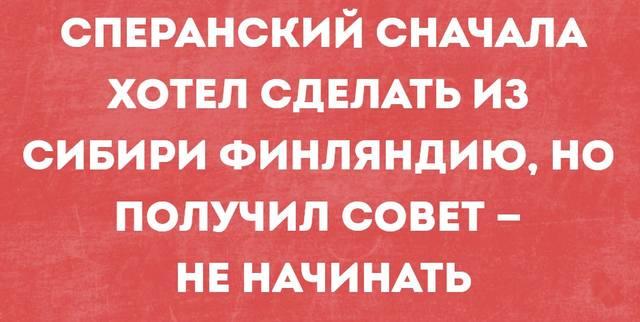 http://images.vfl.ru/ii/1564860579/8eac91c4/27429341_m.jpg