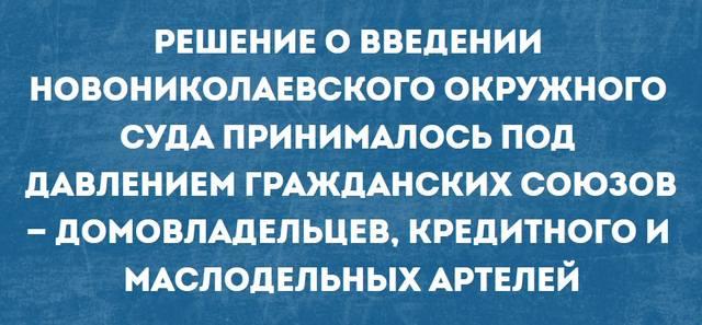 http://images.vfl.ru/ii/1564860579/9e013592/27429339_m.jpg