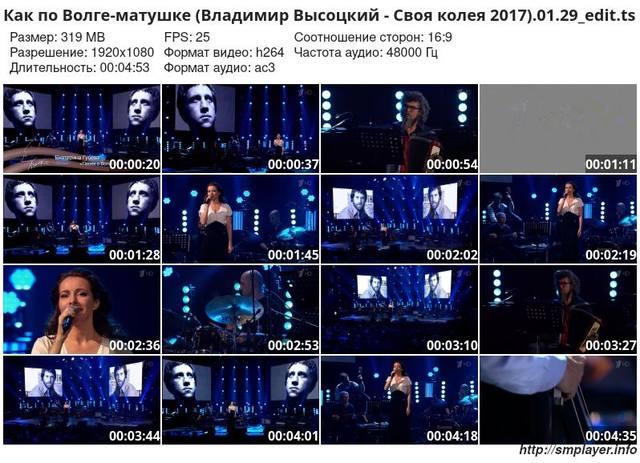 http://images.vfl.ru/ii/1564919874/f2eac279/27434755_m.jpg