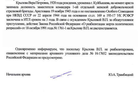 http://images.vfl.ru/ii/1565068801/37f5bfb6/27452659_m.jpg