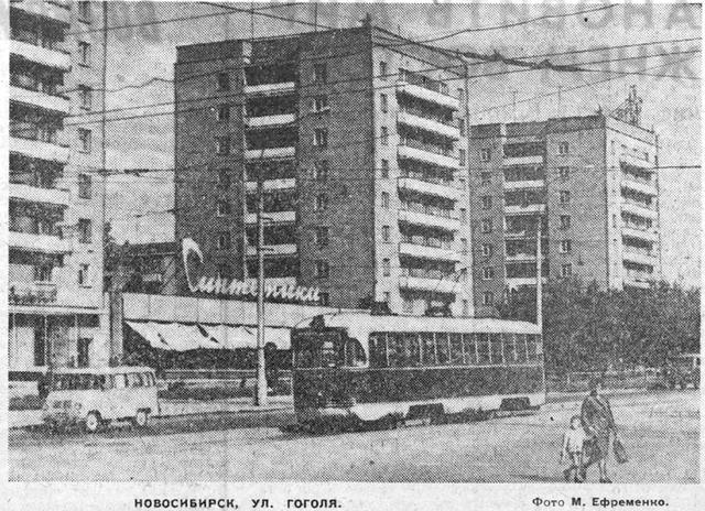 http://images.vfl.ru/ii/1565109554/542dbe1e/27459922_m.png