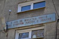 http://images.vfl.ru/ii/1565150682/b9477ac5/27464199_s.jpg