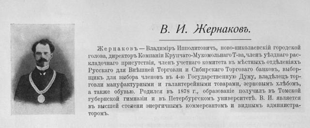 http://images.vfl.ru/ii/1565636966/5ed8640e/27522744_m.jpg