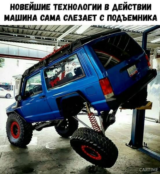 https://images.vfl.ru/ii/1565694534/a40fe176/27528229.jpg