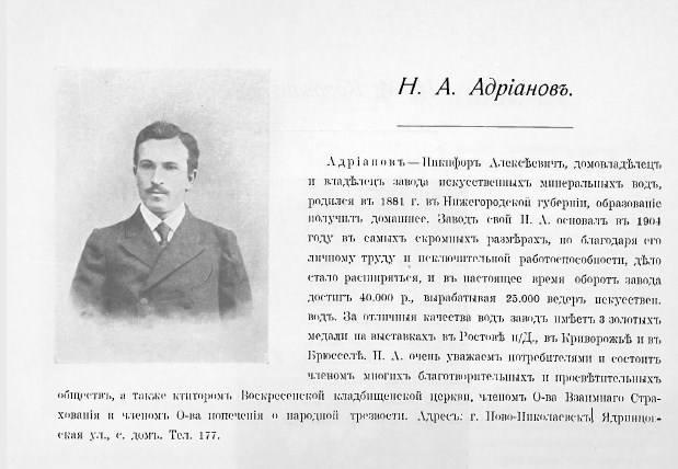 http://images.vfl.ru/ii/1565811495/735700ef/27543653_m.jpg