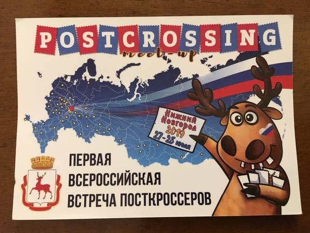 http://images.vfl.ru/ii/1565891979/c13e72a2/27553319_m.jpg