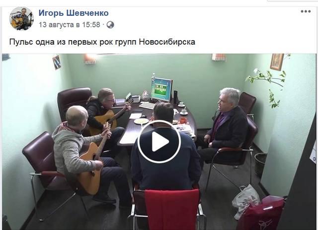 http://images.vfl.ru/ii/1565922570/1eb8bfd9/27555799_m.jpg