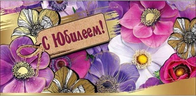 http://images.vfl.ru/ii/1565978517/01882dc4/27563214_m.jpg