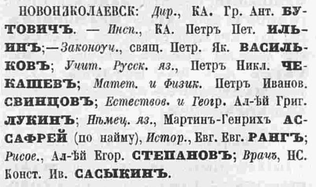 http://images.vfl.ru/ii/1566057449/d5fec01b/27570848_m.jpg