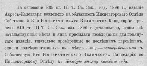 http://images.vfl.ru/ii/1566146702/ab3932ae/27580295_m.jpg
