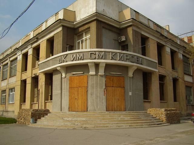 http://images.vfl.ru/ii/1566203171/1257965a/27586061_m.jpg
