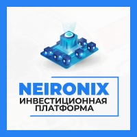 NEIRONIX screenshot