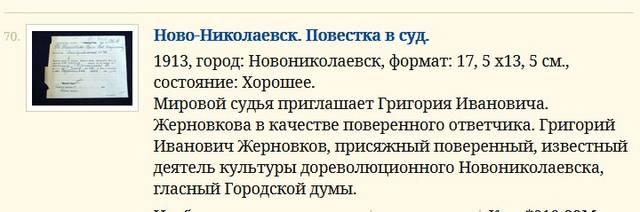 http://images.vfl.ru/ii/1566530839/017f4192/27627697_m.jpg