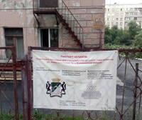 http://images.vfl.ru/ii/1566536435/c940faa7/27628391_s.jpg