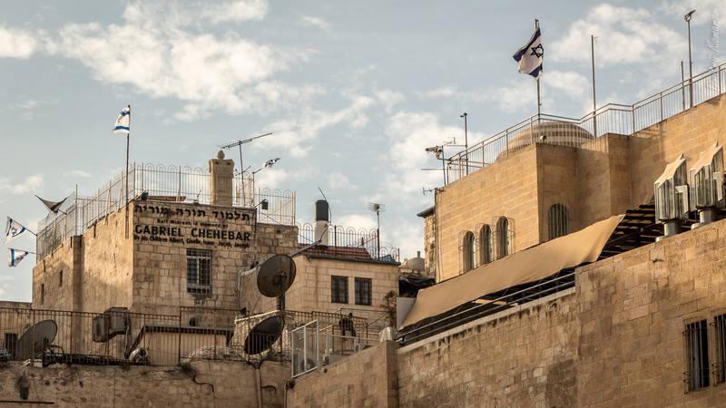 VFL.RU - ваш фотохостинг Иерусалим   Старый Город Иерусалим   Старый Город 27652282 m