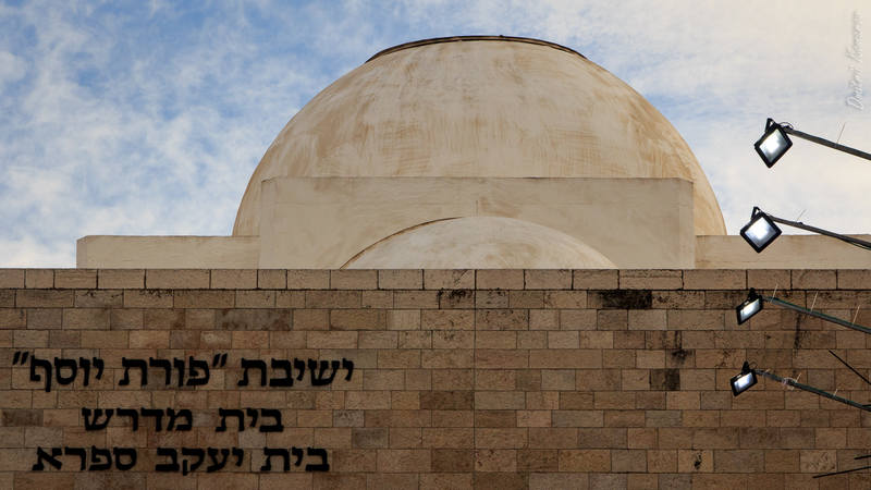 VFL.RU - ваш фотохостинг Иерусалим   Старый Город Иерусалим   Старый Город 27652281 m