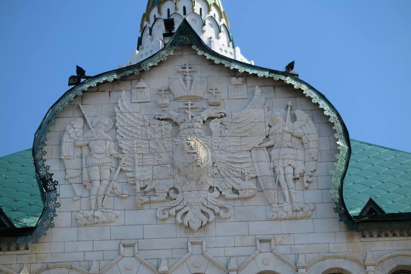 Здание Государственного банка в Нижнем