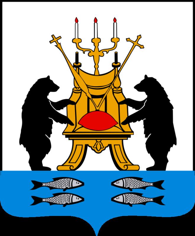 800px-Coat of Arms of Veliky Novgorod.svg