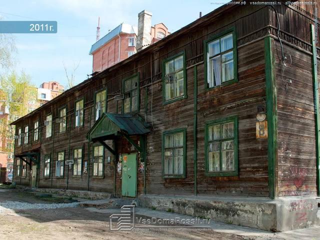 http://images.vfl.ru/ii/1566924508/d243802e/27676673_m.jpg