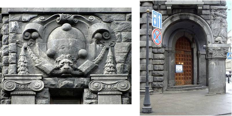 Двери Петербурга