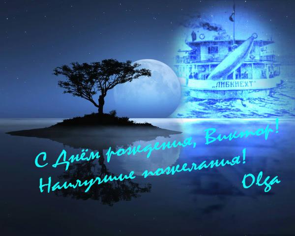 http://images.vfl.ru/ii/1566982691/d43013fe/27683062_m.jpg
