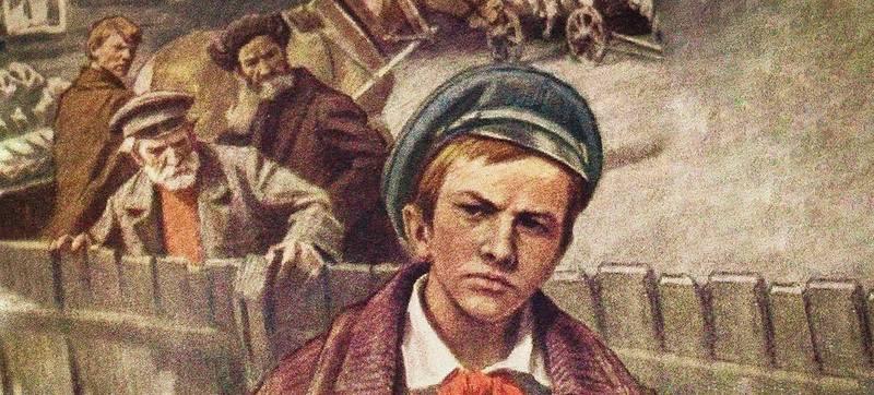 В этот день родня убила Павлика Морозова за деньги... 11-74
