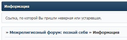 https://images.vfl.ru/ii/1567315407/51442512/27723151.jpg