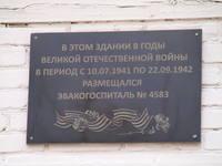 http://images.vfl.ru/ii/1567420121/2a3a5b24/27734042_s.jpg
