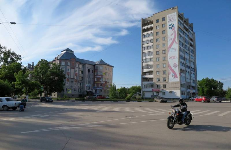 Город Бор