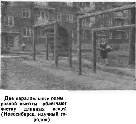 http://images.vfl.ru/ii/1568005817/d03a9fa9/27803417_m.jpg