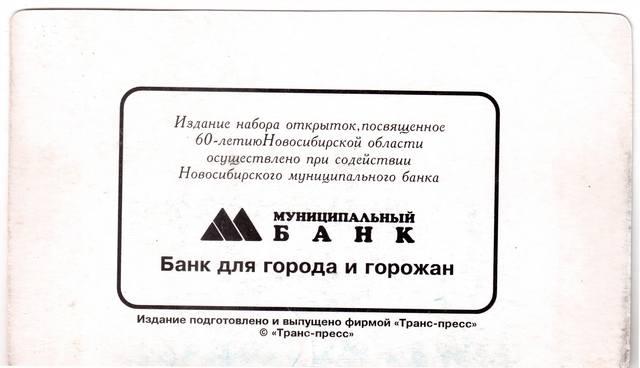 http://images.vfl.ru/ii/1568018703/31d2fc73/27805317_m.jpg