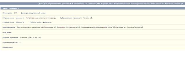http://images.vfl.ru/ii/1568019132/2b05a3f4/27805361_m.png