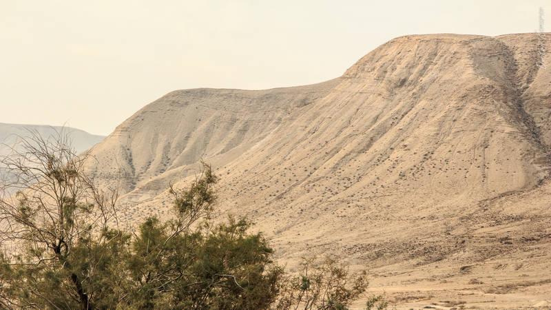VFL.RU - ваш фотохостинг Израиль Израиль | у самого Мертвого моря 27818001 m