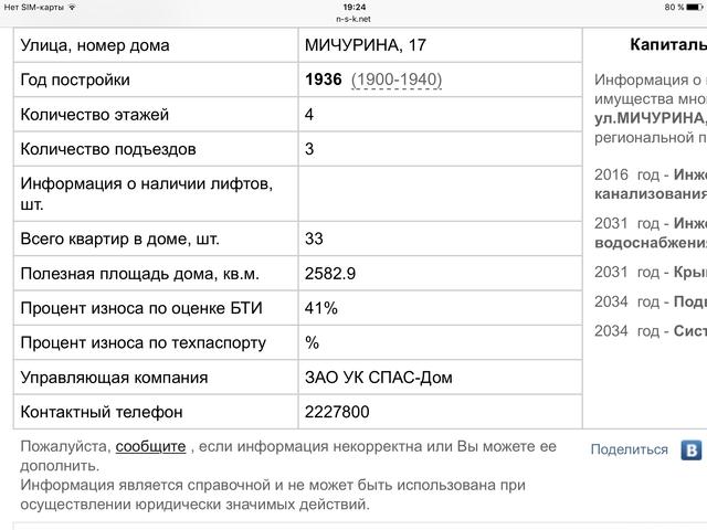 http://images.vfl.ru/ii/1568204925/cc8251e0/27829358_m.png