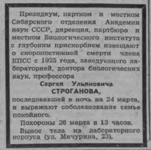 http://images.vfl.ru/ii/1568342583/4a06a06c/27845374_m.png