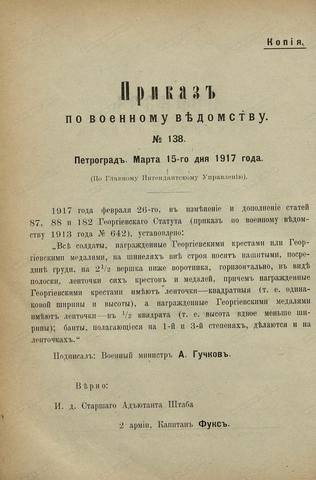 http://images.vfl.ru/ii/1568379309/0961629e/27850626_m.jpg