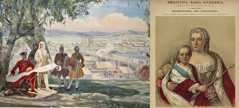 Регент при младенце-императоре Иване VI Анна Леопольдовна