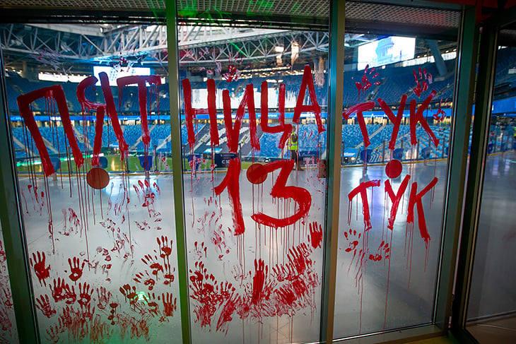 Зенит - Арсенал 3- 1