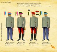 http://images.vfl.ru/ii/1568648695/bbace2cb/27884195_s.png