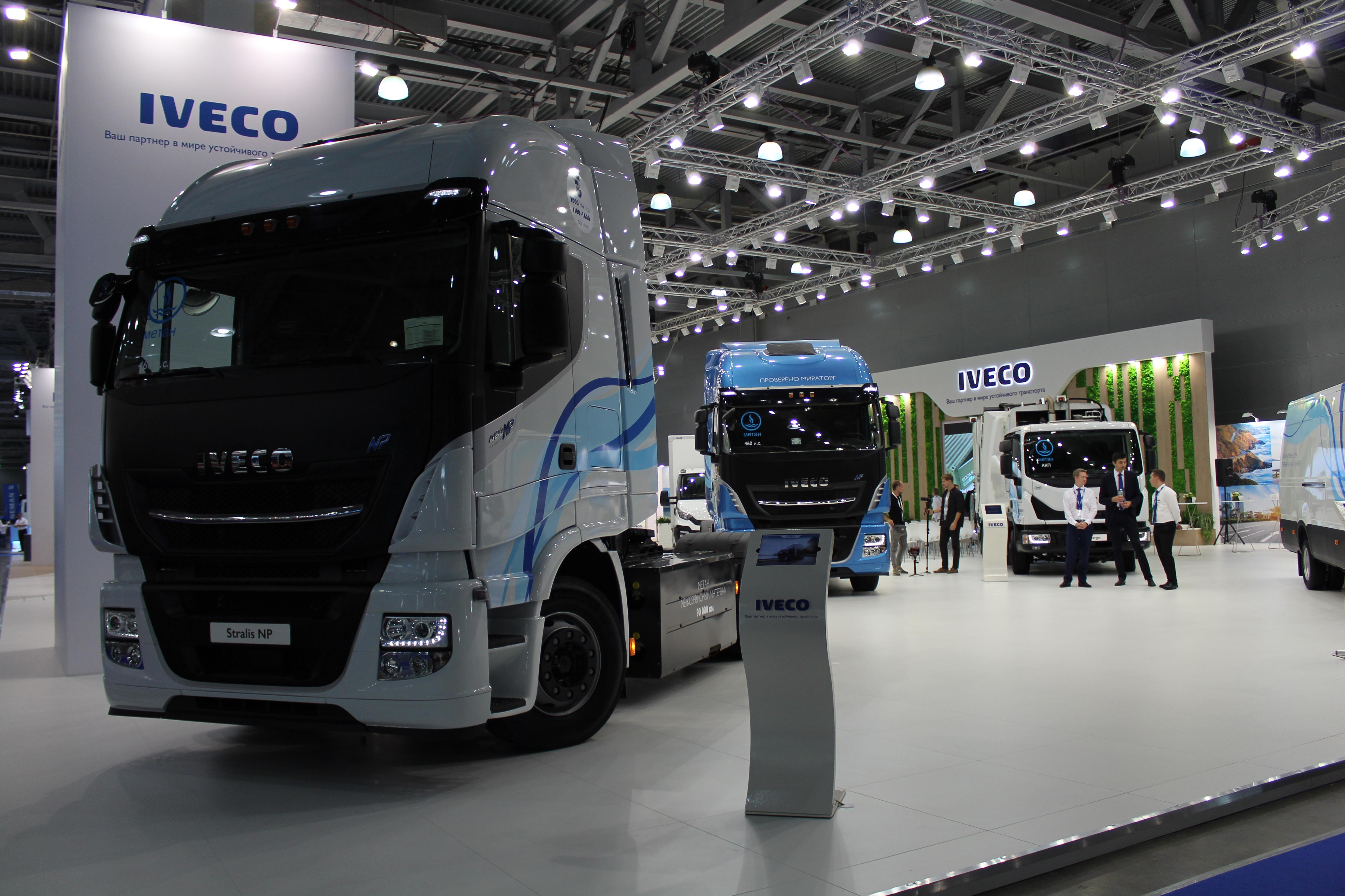 IVECO, Comtrans 2019