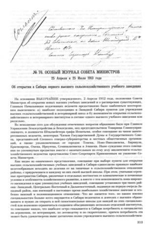 http://images.vfl.ru/ii/1568835369/b54461bd/27909420_m.jpg