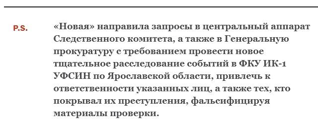 Гестапо путинский концлагерь