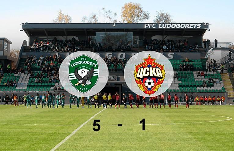 Лудогорец - ЦСКА 5-1